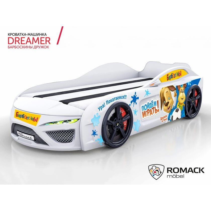 Кровать-машина Dreamer Барбоскины Дружок белая