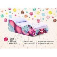Кровать Пони-Нюша