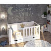 Кровать с высокими бортиками Сказка