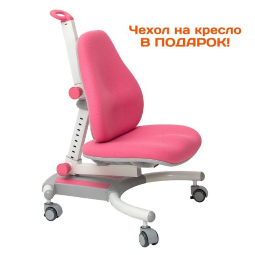 Кресло RIFFORMA Comfort-33/С с чехлом В ПОДАРОК!