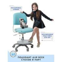 Детское компьютерное кресло Holto-15