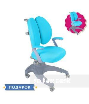 Детское кресло Solerte Fundesk с подножкой, регулируемыми подлокотниками + чехол в подарок