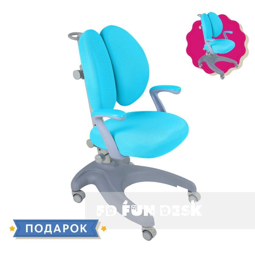 Детское кресло Solerte Grey Fundesk с регулируемыми подлокотниками
