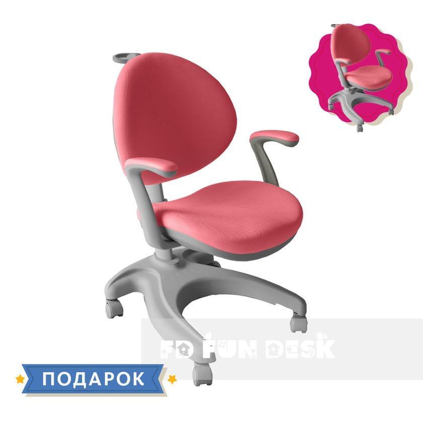 Детское эргономичное кресло FunDesk Cielo с подлокотниками + чехол