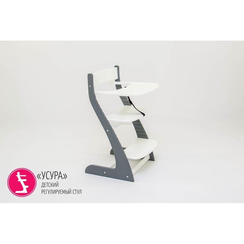 Детский регулируемый стул Урса графит-белый