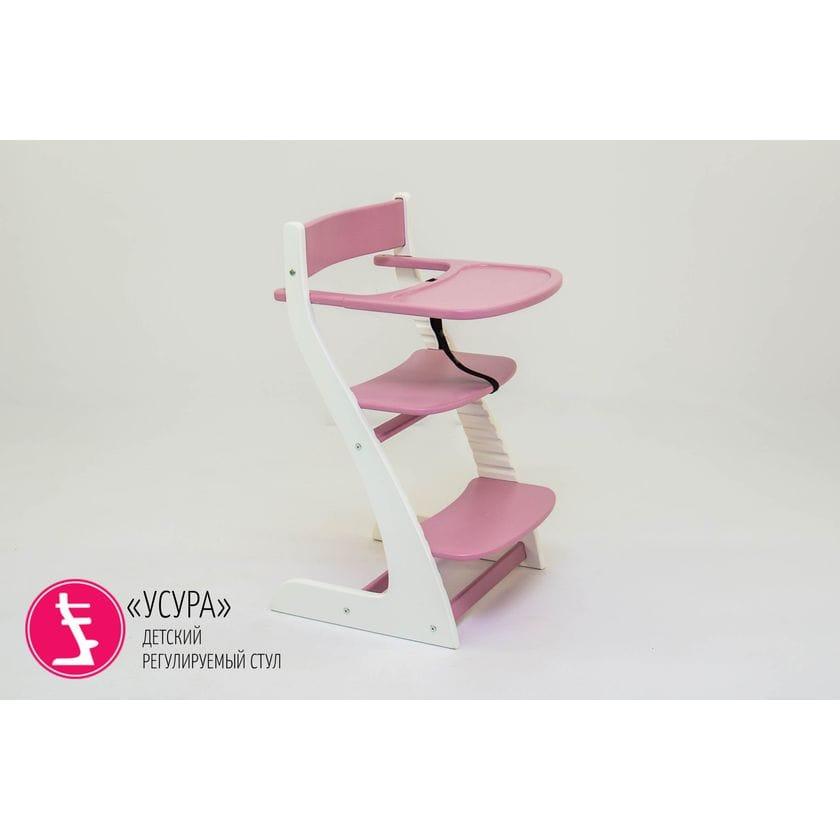 Детский регулируемый стул Урса белый/лаванда