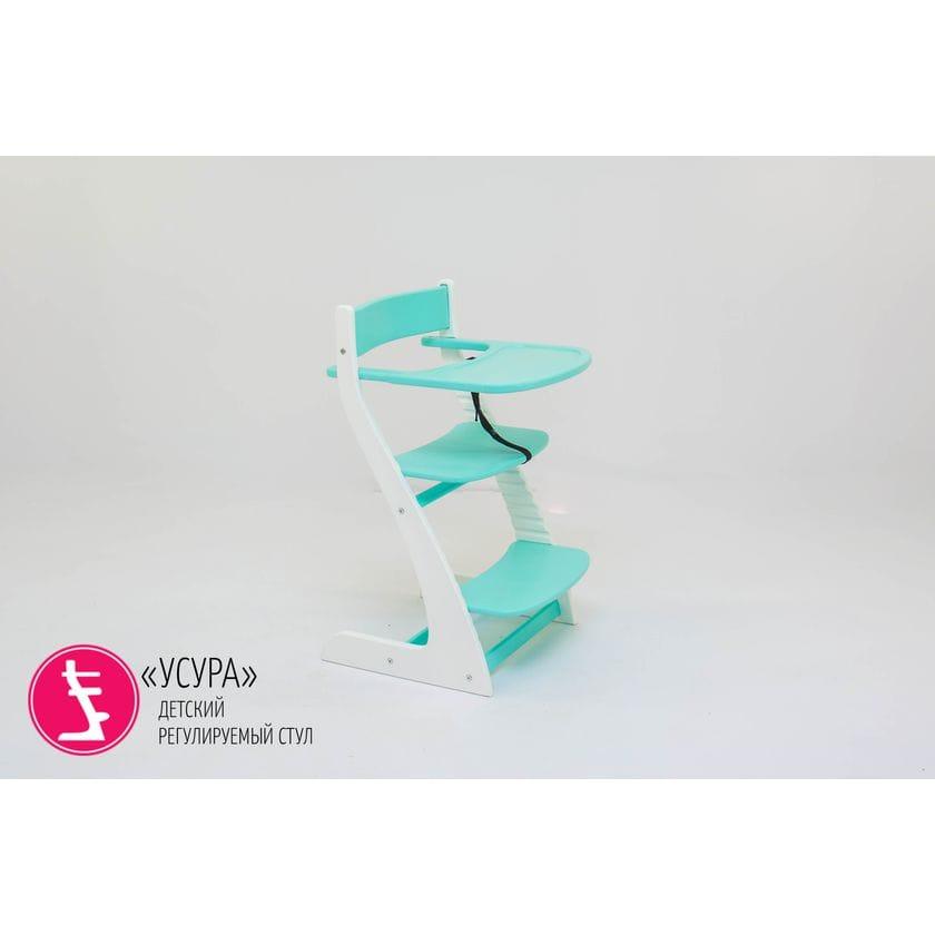 Детский регулируемый стул Урса белый/мята