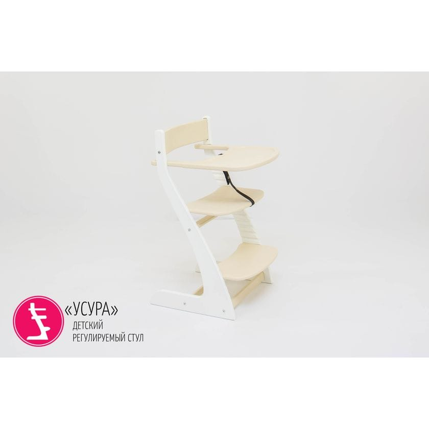 Детский регулируемый стул Урса бело-бежевый