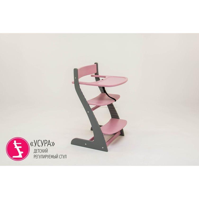 Детский регулируемый стул Урса графит/лаванда