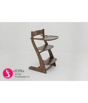 Детский регулируемый стул Урса орех