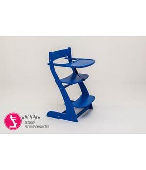 Детский регулируемый стул Урса синий
